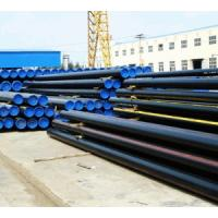 Wholesale Erw Pipe Mill from china suppliers
