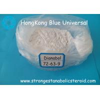 Wholesale Sterodis Raw Powder Oral Anabolic Dianabol / Methandienone CAS : 72-63-9 from china suppliers