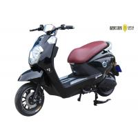 Buy cheap Electric Hub Motor Scooter For Women from wholesalers