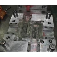 Wholesale Plastic Injection Multi Cavity Mold Precision 15 - 60 Steel HRC from china suppliers