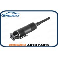 Wholesale Height Adjustable Truck Shock Absorbers Mount W220 OEM 2203209213 from china suppliers