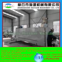 Buy cheap Shandong 2015 NEW desigh 300-500kg/h High output dog food making machine from wholesalers
