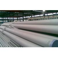 Wholesale ASTM A312 A269 A213 Stainless Steel Seamless Pipe For Fluid Annealed Pickled from china suppliers