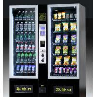 Wholesale Metro Train Station Snack Vending Machines Credit Card Operated With Lift System from china suppliers