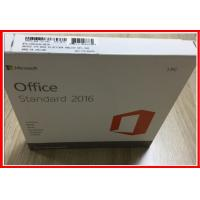 Wholesale 100% Activation Microsoft Office 2016 Professional Retail Standard With DVD Media from china suppliers