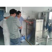 Wholesale Air Zone Ozone Generator Sterilization Processing Of Cosmetics Dressing from china suppliers