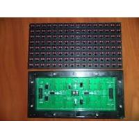 Wholesale Outdoor P12 2R1G1B Electronic Flashing Led Module with high brightness from china suppliers
