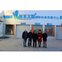 Wholesale Car wash Kingdom Reading market from china suppliers