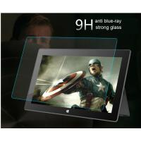 anti glare tablet PC tempered glass protective film