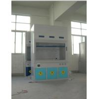 Wholesale FRP fume cabinet , FRP fumecabinet price, FRP fume cabinet manufacturer from china suppliers