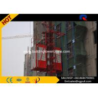 Wholesale Outdoor Passenger Construction Hoist Elevator 50m Height For Building from china suppliers