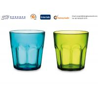 Wholesale Injection Molded Houseware Colored plastic drinking tumblers customized from china suppliers