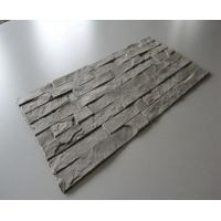 Buy cheap Flexible Ceramic Split Exterior Thin Brick Veneer For Wall Decoration 30 X 60 Cm from wholesalers