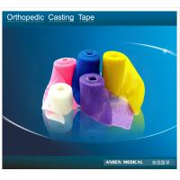 Wholesale CE FDA Color Orthopedic Fiberglass Bandage from china suppliers