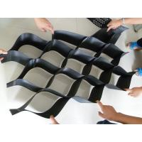 Wholesale High Intensity HDPE Geocell For Shallow Riverway Mesh Grid 224x266mm from china suppliers