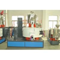 Wholesale 500 / 1000L High Speed Mixers from china suppliers