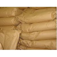 Wholesale Compound Amino Acid Powder Drip Irrigation Fertilizer For Foliar from china suppliers