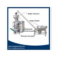 Wholesale VFFS Powder Packing Machine System with Auger Filler from china suppliers