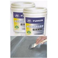 Wholesale Cement Based Waterproof Coating – Penetrating & Crystalling from china suppliers