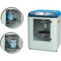 Wholesale Automatic Rotating Ink Mixer from china suppliers