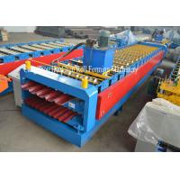 Wholesale Lightweight Aluminum Roof Double Layer Roll Forming Machine Panasonic PLC Control from china suppliers