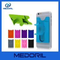 Buy cheap Newly 3M sticker silicone mobile phone card pocket with stand holder from wholesalers