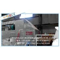 Buy cheap China PVC Coil Type Car Mat Production Line / Extrusion Machine from wholesalers