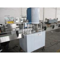 Wholesale Fully Automatic 250ml aluminum can filling machine 2 in 1 filling machine canning machine from china suppliers