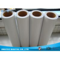 "Wholesale Display Inkjet Media Supplies Self Adhesive PVC Vinyl Water Resistant 60"" x 3m rolls from china suppliers"