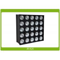 Wholesale Matrix Blinder 5x5, Black the most appropriate equipment for your event from china suppliers