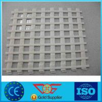 Wholesale 30kn - 800kn/M Pavement Reinforcement Geogrid PP Pet PVC Coated Polyester Geogrid from china suppliers
