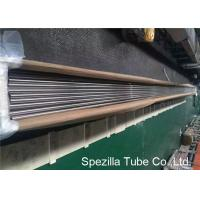 Wholesale CuNi30Mn1Fe Seamless Copper Nickel Heat Exchanger Tube Cu Ni 70 30 C71500 3/4'' X 0.065'' X 20'' from china suppliers