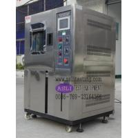 Buy cheap Humi Test Chamber for automobile accessories from wholesalers