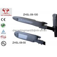 Wholesale Exterior Decorative Street LED Lighting Led Light Street Bridgelux Chip , 50W from china suppliers