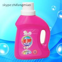 Wholesale Laundry Liquid Detergent for Garment from china suppliers