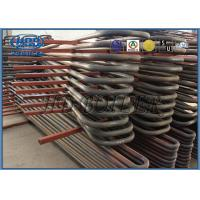 Wholesale Power Station Boiler Superheater And Reheater , Energy Saved Heat Exchanger from china suppliers