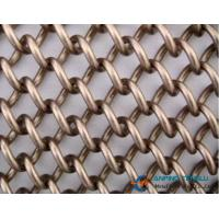"Wholesale Spiral Mesh Curtain ""S"" Type Mostly With Stainless Steel and Aluminum from china suppliers"