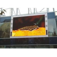 Wholesale SMD HD P4 P5 portable Outdoor LED Displays High brightness Energy saving from china suppliers