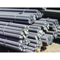 Wholesale Solid Carbon Steel Round Bars from china suppliers