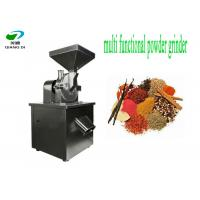Wholesale industrial stainless steel material micron grain/herbs/chilli/spice powder grinding machine from china suppliers