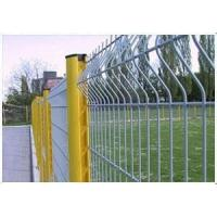 Wholesale Custom PVC Welded Wire Mesh Fence 200mm x 50mm For road airport from china suppliers