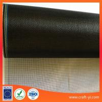 Quality fiberglass screen mesh 17X19 suppliers for sale