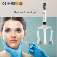 Wholesale China supplierc Derm and Deep 1ml 2ml Dermal filler injection HA acid gel for lip from china suppliers