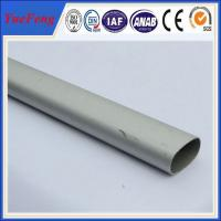 Wholesale Competitive price elliptical aluminum tube/ aluminum oval tube from china suppliers