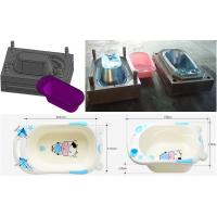 Buy cheap Baby Tubbath Mold design and processing from wholesalers