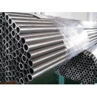 Wholesale Cold Drawn Alloy Round Steel Tube 12mm - 325 Mm Seamless Steel Pipe from china suppliers