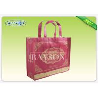 Wholesale SGS IKEA PP Non Woven Bags Thermocompression Printing Plain from china suppliers