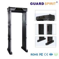 Wholesale Outdoor Waterproof Multi Zone Door Frame Metal Detector Portable With 6 Alarm Zones from china suppliers