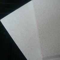 Buy cheap Acoustic Mineral Fiber Board (SGS) from wholesalers