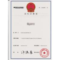 Dongguan HongTuo Instrument Co.,Ltd Certifications